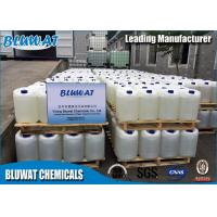 Buy cheap Syrup Decolorant Polyamine Water Treatment Chemical In Paper And Pulp Industry from Wholesalers