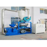 Buy cheap Fully Sealed Plastic Bottle Grinding Machine For EVA Water Spray Cooling from Wholesalers