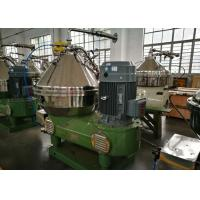 Buy cheap Green Disc Oil Separator Fine Separating Affection 5000-15000 L/H Capacity from Wholesalers