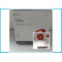 Buy cheap USA Origin Microsoft Office Standard 2016 DVD Retail Box No Limitation Area from Wholesalers