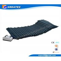 Buy cheap Customized Anti Decubitus With Air Pump Comfortable Hospital Bed Air Mattress from Wholesalers