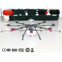 Buy cheap FH-8Z-10 UAV Drone Crop Sprayer Agricultural Machine 1200 rpm / min Motor Speed from Wholesalers