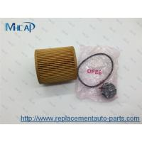 Buy cheap Small Auto Oil Filters 11427640862 For BMW 1' 2' 3' 4' 5'  X1 X3 Z4 from Wholesalers