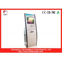 Buy cheap Hotel Bill Payment Kiosk / Healthcare Interactive Kiosks User Friendly from Wholesalers