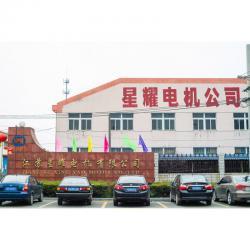 Jiangsu Xingyao Motor Co.Ltd