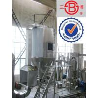 Buy cheap 316L Raw material milk powder Spray Drying Machine Mechanical transmission from Wholesalers