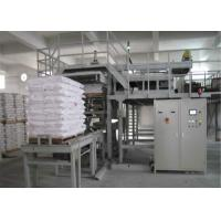 Buy cheap Mechanical Manipulator Automatic Palletizer Machine / Depalletizer Machine Bag Shaping from Wholesalers