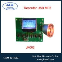 USB mp3 digital player recorder module.jpg