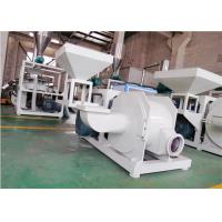 Buy cheap 45kw Dust Free Plastic Grinding Mill High Speed Rotating 100 Mesh Wind Conveying from Wholesalers