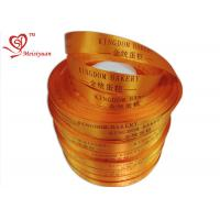 Golden color Normal printing personalized name ribbon 25mm for Bakery Shop