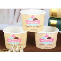 Buy cheap Frozen Yogurt / Ice Cream Containers With Lids Full Colour Printing from Wholesalers