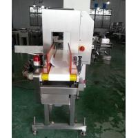 Quality Auto Conveyor Metal Detector 3020 (for bottle packing product inspection) wholesale