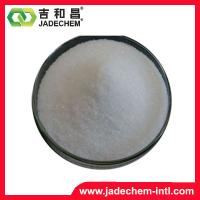 China L(+)- Tartaric acid food grade cas no.87-69-4 on sale