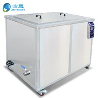 Buy cheap SUS Ultrasonic Cleaning tank of Machinery and Aluminum Parts from wholesalers