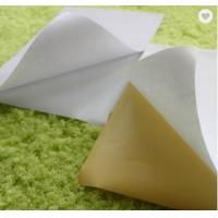 Buy cheap Semi gloss coated self adhesive foil paper laminate cardboard in sheets for label printing from wholesalers