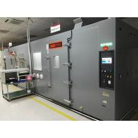 Buy cheap Superior Materials Auto Air-ventilatiion Aging Test Chamber With Internal Rotating Pan from Wholesalers