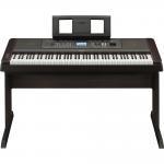 Buy cheap Yamaha DGX-650 - Portable Grand Digital Piano (Black) from Wholesalers