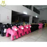 Buy cheap Hansel High Quality CE Certificate Rechargeable Animal Rides Coin Operated Electric Toy Car from Wholesalers