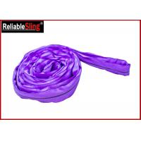 Buy cheap 100% Polyester Synthetic Polyester Round Webbing Slings With CE Approved from Wholesalers