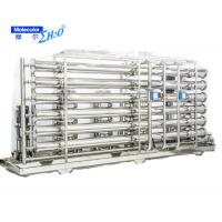 Buy cheap 4 Stage Prefilters Hemodialysis Water Treatment System , RO Plant Water Purifier Machine from Wholesalers