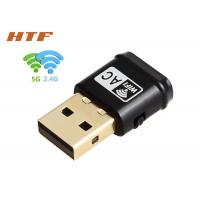 Buy cheap Fast Speed 600M Desktop Usb Dual Band Wifi Adapter for Android / Usb Wifi Dongle Adapter from Wholesalers