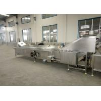 Buy cheap Vegetable Dewater Clean Machine Applied Vibrating Water Removing Machine from wholesalers