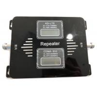 Buy cheap high gain home use dual band 900&2100 mhz signal booster repeater for 2G/3G/4G from wholesalers