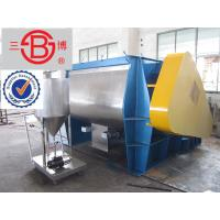 Buy cheap Pharmaceutical mixer chemical mixing machine / equipment touch screen Feature from wholesalers