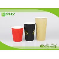 Buy cheap 24oz Corrugated Bigger Recycled Ripple Paper Cups With Neutral Red Black Color Printing from Wholesalers