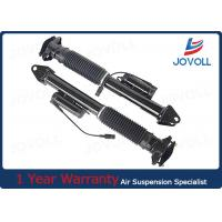 Buy cheap Mercedes Benz W166 M ML Rear Air Suspension Shock Absorber With ADS A1663200103 1663204813 Brand New from Wholesalers