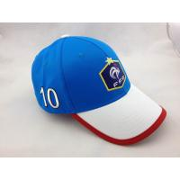 Buy cheap Youth Nylon Embroidered Baseball Caps Six Panel Embroidered Logo from Wholesalers