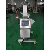 Buy cheap Metal detector JL-IMD/M10025 (for tablet and capsule  pharmaceutical  product inspection) from Wholesalers