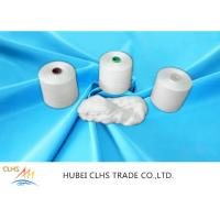 Buy cheap Bright 20S - 60S 100% Spun Polyester Yarn , High Strength Polyester Twisted Yarn from Wholesalers