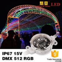 Buy cheap Outdoor 40mm 50mm SMD3535 DMX Digital RGB Led Pixel IP67 Waterproof from wholesalers