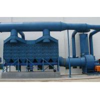Buy cheap CDHR4-112 pulse cartridge dust collector for Metallurgy from Wholesalers