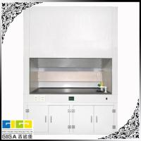 Buy cheap GIGA all steel fireproof ductless fume hood prices from Wholesalers
