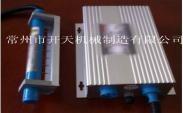 Buy cheap Changzhou Kaitian Mechancial Manufacture Co.,ltd Static eraser from wholesalers