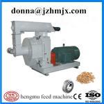 Buy cheap New arrival  hot sale wood pellet  machine for sale/wood pelleting machine from Wholesalers