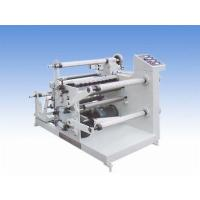 Buy cheap Auto Multi-Function Laminating and Slitter Rewinder Machine from Wholesalers