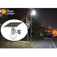Buy cheap High Luminance IP65 Solar Panel Yard Lights 160lm/W With Motion Sensor from Wholesalers
