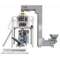 Buy cheap Vertical grain packing machine automatic packaging machine for spices from Wholesalers