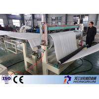 Buy cheap Different Color EPE Foam Sheet Machine Chemical Resistant OEM / ODM Available from Wholesalers