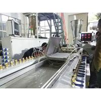 Buy cheap Plastic WPC PVC PP PE Window Profile Machine Extrusion Production Line from wholesalers