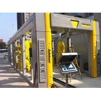 Buy cheap TP-901 Car Wash System from wholesalers