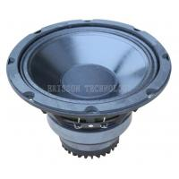 8 Inch 75w Coaxial Car Speakers Pro Audio Speakers With Aluminum Frame