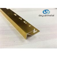 Quality Polishing T5 Temper Aluminium Trim 1.0 mm Thickness GB 5237-2008 wholesale