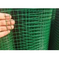 """Buy cheap Pvc Galvanized Welded Wire Mesh 3/4'*3/4"""" *1.2M*20M*17Kg For Building Material from wholesalers"""
