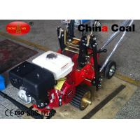 Buy cheap Grass Trimming Machine Sod Cutter Modern Farming Equipment WBSC409H from Wholesalers