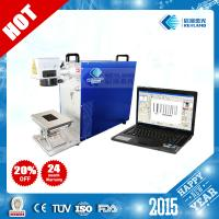 Buy cheap laser marking machine fiber laser Raycus/IPG  10W 20W 30W from Wholesalers