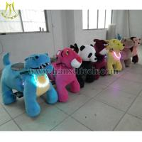 Buy cheap Hansel High Quality motorized ride on animals from china sibo battery stuffed animal zippy ride from Wholesalers